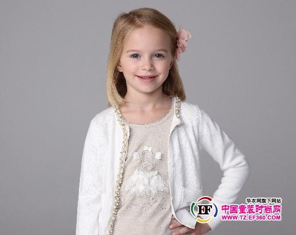 让唯路易成为中国著名的时尚童装 是赛晖国际的使命  生活